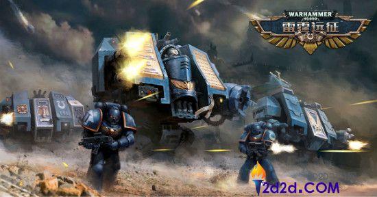《雷霆远征》英雄人物质量提高攻略