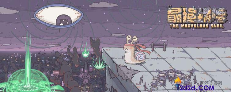 《最强蜗牛》玉兔二号得到方式详细介绍