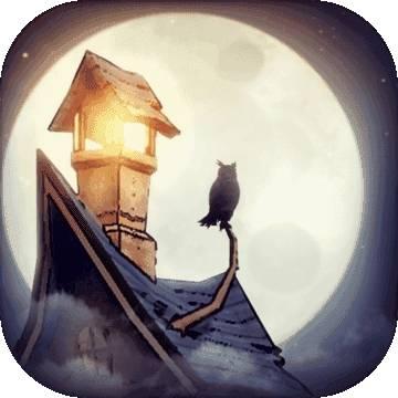 猫头鹰和灯塔手机游戏下载地址介绍