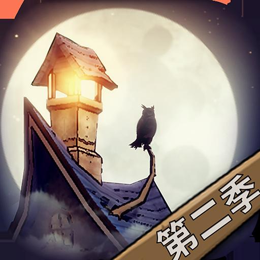 《猫头鹰与灯塔》木雕配方合成大全介绍